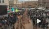 Массовые эвакуации в Петербурге: увеличивается число эвакуируемых ТРК (видео)