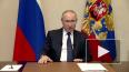 Минфин перевёл в ПФР 222 миллиарда рублей на выплаты ...