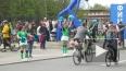 Видео: Велопарад в Петербурге собрал 15 тысяч человек
