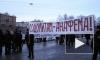 Милонов объявил призыв в партию «Содомиты России»