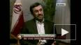 Иран не намерен возвращать США сбитый беспилотник