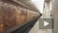"""В Москве на станции метро """"Царицыно"""" поезд насмерть ..."""