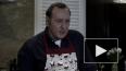 "Видео Кевина Спейси от лица героя ""Карточного домика"" ..."