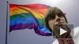 """Гомосексуалисты и лесбиянки из """"КиевПрайд"""" проведут ..."""