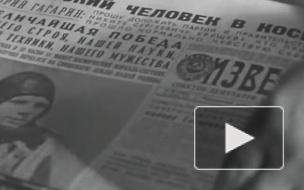 Космос по-питерски: как петербуржцы изучали и покоряли Вселенную