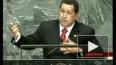 Врачи обещают Уго Чавесу лишь два года жизни