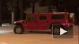 Полиция проверяет провокационное видео с малиновым ...