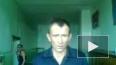 СК отреагировал на видеообращение о пытках и изнасилован ...