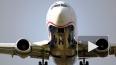 В Ростове экстренно сел разгерметизированный самолет, ...