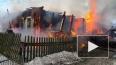 Видео: в Твери страшный пожар унес жизнь мужчины