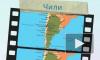 Военный самолет Чили потерпел крушение в Тихом океане. Выживших нет