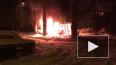 Появилось видео взрыва автомобиля на детской площадке ...