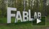 500 защитных экранов в день: как работает маленькая мастерская ФабЛаб Политех