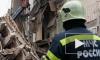Увеличилось число погибших при обрушении многоэтажного дома в Москве