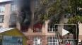 """В Смоленске горит фабрика """"Шарм"""": фото и видео с места Ч..."""