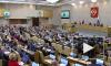 В Госдуме предложили расселять аварийные дома за счет ипотеки