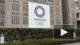 МОК еще не принял решение о проведении ОИ-2020 в Токио