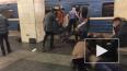 Друга исполнителя теракта в метро Петербурга объявили ...