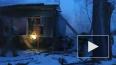 Названа возможная причина пожара в жилом доме в Томской ...