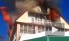 Видео: в Сочи горело четырёхэтажное здание