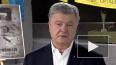 В Кремле оценили разницу в политике Порошенко и Зеленско...
