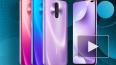 Redmi представила свой самый бюджетный 5G смартфон