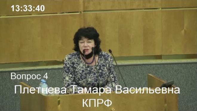 Госдума приняла закон о возможности отозвать маткапитал с формирования накопительной пенсии