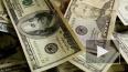 Стоимость доллара опустилась ниже 78 рублей