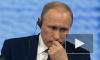 Путин назвал поддержку первичного звена здравоохранения недостаточной