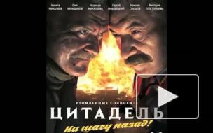 """Фильм Михалкова """"Цитадель"""" не вошел в список претендентов на """"Оскар"""""""