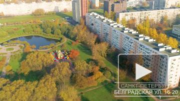В спальных районах Петербурга завершают ремонт фасадов панельных домов