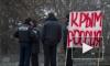 В Крыму официально объявлено начало референдума о присоединении к России