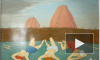 ОДНАЖДЫ В РОССИИ: выставка Юрия Рысухина в галерее 14/45