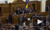 Украинский журналист заявил, что существование страны потеряло смысл