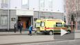 При взрыве в здании ФСБ Архангельска погиб один человек ...