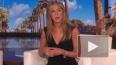Дженнифер Энистон устроила сюрприз фанатам сериала ...