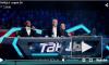 """""""Танцы"""" на ТНТ: на съемках 20 выпуска определился победитель шоу"""