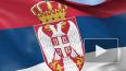 Песков прокомментировал возможность обращения Сербии ...