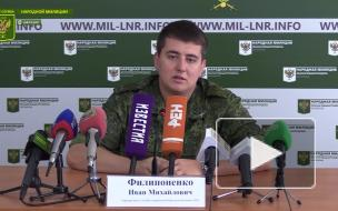 В ЛНР заявили о взрыве на позициях украинских силовиков