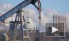Эксперт Forbes оценил шансы РФ справиться с нефтяным кризисом