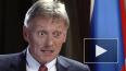 Песков опроверг запрет шутить про Путина на телевидении