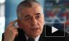 Онищенко отправляют к психиатрам за угрозы разогнать Госдуму