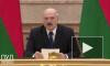 Лукашенко пожаловался на три удара по экономике Белоруссии