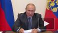 Путин поручил проработать регулярные поставки рыбы ...