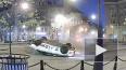 На Австрийской площади после удара Mercedes перевернулся ...