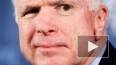 Новости Украины: к сенатору Джону Маккейну прибыли ...