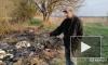 В Украине задержан предполагаемый виновник пожара в Чернобыле