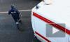"""В Петербурге тяжело ранены дети, сбитые """"Рено"""" на Исаакиевской площади"""