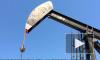 Коммерческие запасы нефти в США занеделю сократились на 10,03 млн баррелей