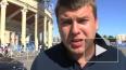 """Болельщики сборной России по футболу: """"Наши должны ..."""